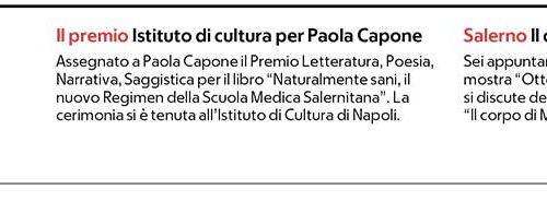 La Repubblica Napoli 2018-2019