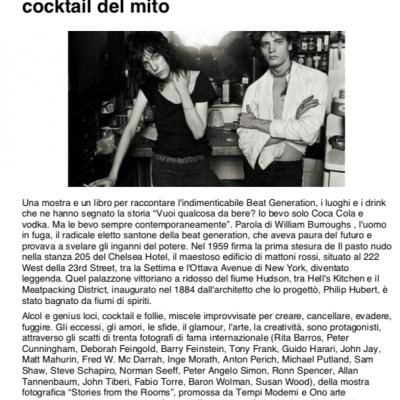 La Stampa 13/08/2021
